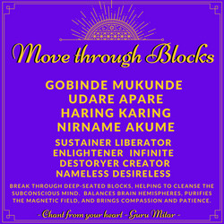 Move through Blocks - Gobinde Mukande small
