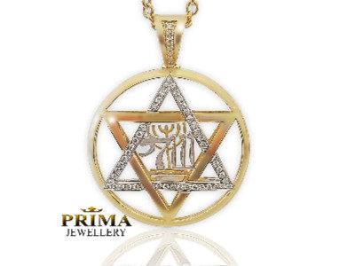 שרשרת ותליון מגן דוד גדול משובץ יהלומים