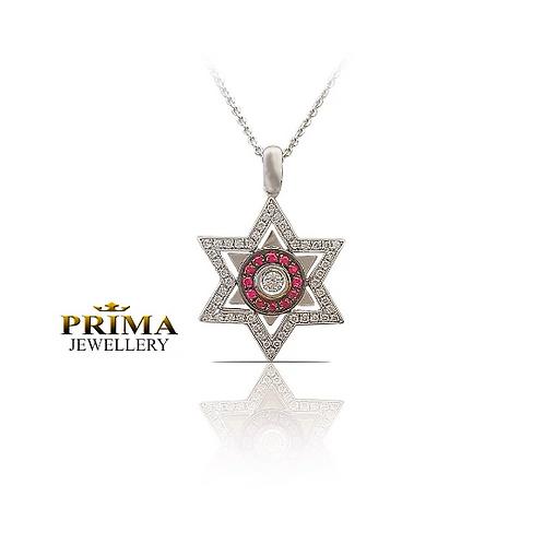 תליון מגן דוד ייחודי משובץ יהלומים ואבני רובי