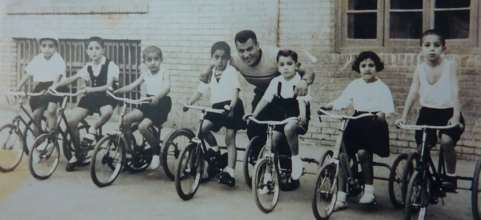 Iraj Elghanian: Tehran 1953
