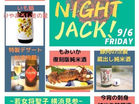 秋イベント横浜で大江山ワンナイトジャック