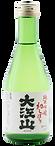 hatsushibori300ml.png