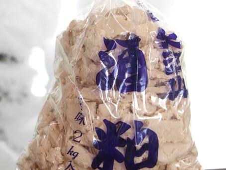 酒粕販売 お徳用「板粕の耳2kg」216円