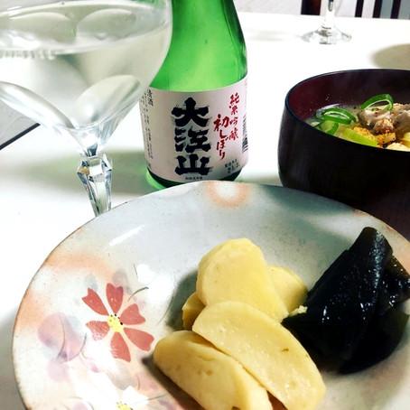 初物タケノコと大江山純米吟醸初しぼり