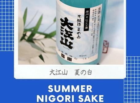 R1BY 石川のにごり酒「大江山 夏の白」