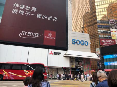 香港SOGOで石川県フェア初開催