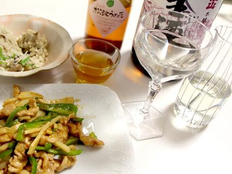 筍定食 青椒肉絲と梅酒「松波うめ花」