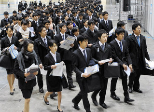 Lessons from Japan - Job Hunting, Part 1