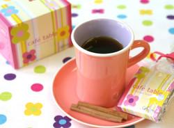 cafè table tea package