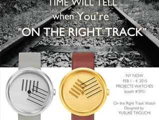The watch I designed will be launched at NY NOW!