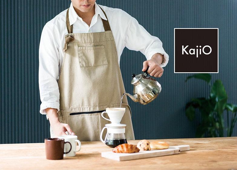 KajiO_Apron_logo.jpg