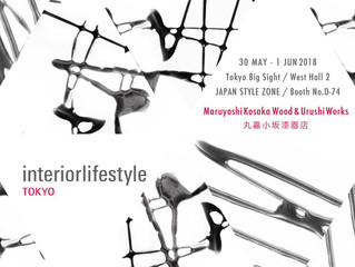 Mangekyo cutlery rest will be launched at Interior Lifestyle TOKYO exhibition