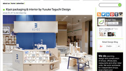 "[""KIYOI STORE"" was introduced by the store design site ""Retail Design Blog"".]"