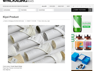 """[ KIYOI was introduceted by Packaging design site """"Packging of the World""""]"""