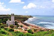 Dakar, Senegal.jpg