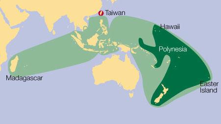 Fall 2016 | austronesiancircle