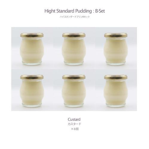 Hight Standard Pudding  B-SET
