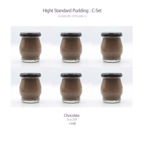 Hight Standard Pudding  C  SET