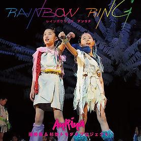 RAINBOW RING_OL.jpg