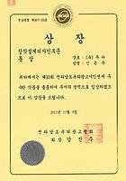 제12회 옥외광고사인전.jpg