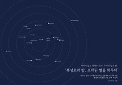 2019_대구 북성로 일원