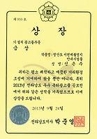 제12회 옥외광고사인전 (2).jpg