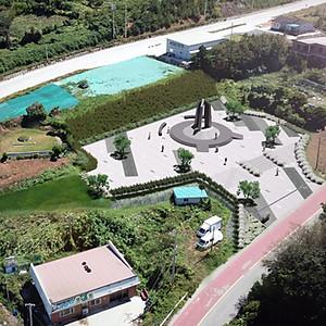 약산항일운동 기념공원 조성사업
