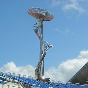 광주광역시 월드컵 주 경기장 성화대 디자인 및 실시설계