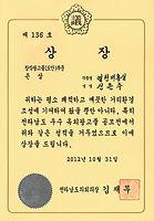제11회 옥외광고사인전.jpg