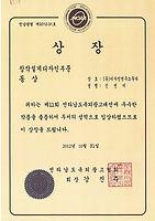 제11회 옥외광고사인전 (2).jpg