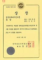 제10회 옥외광고사인전.jpg