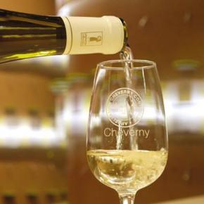 Maison des vins de Cheverny