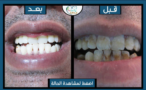 أحمد-بدوي.jpg