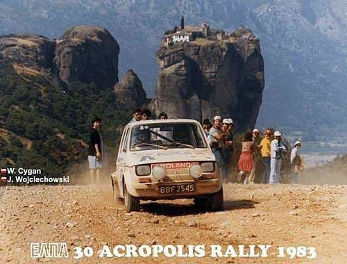 126A_rally_acropolis_1983.jpg