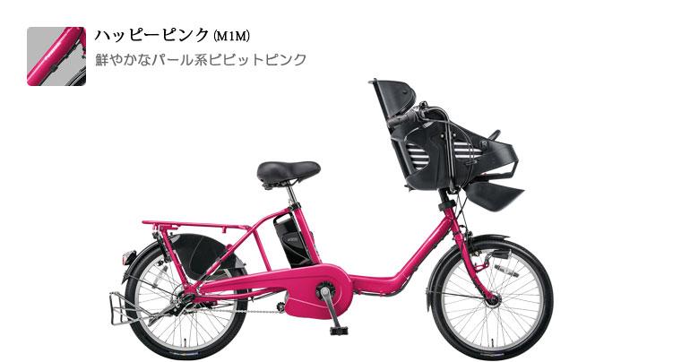 BE-ELMD03M.Gyutto mini DX
