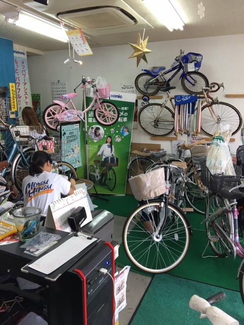 リングジャパン藤久保店