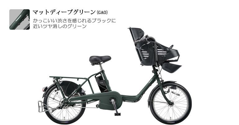 BE-ELMD03G2.Gyutto mini DX
