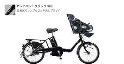 BE-ELMD03B.Gyutto mini DX