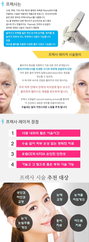수원 광교 더아비피부과 여드름관리 여드름압출 필링 아쿠아필 PDT