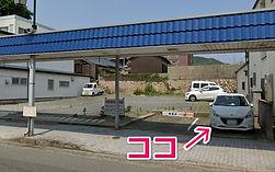yamaguchi-kaiunkan-kyousyun-6.jpg