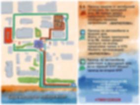 План прохода в студию Артинтент.jpg