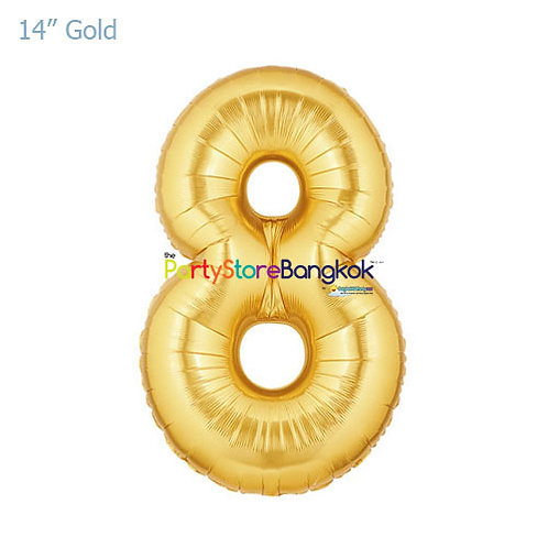 "14"" Gold Number 8 Foil Balloon"