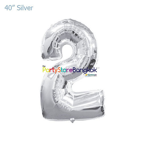 "40"" Silver Number 2 Foil Balloon"