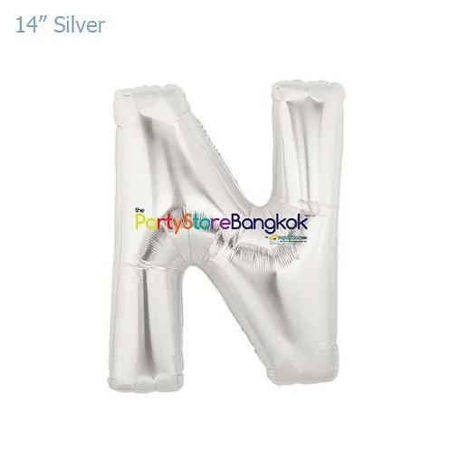 "14"" Silver Letter N Foil Balloon"