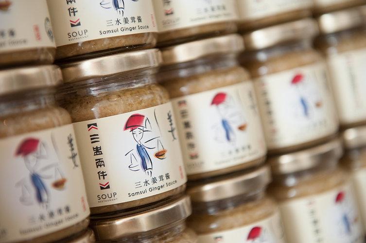 Samsui Ginger Sauce Retail Bottle.jpg