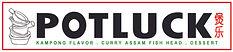 potluck logo 2021.jpg