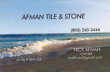 Afman Tile 2x3.jpg