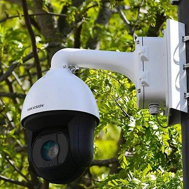 Vid%C3%83%C2%A9o_Surveillance_edited.jpg