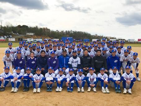 宝塚ボーイズ20周年記念 野球教室