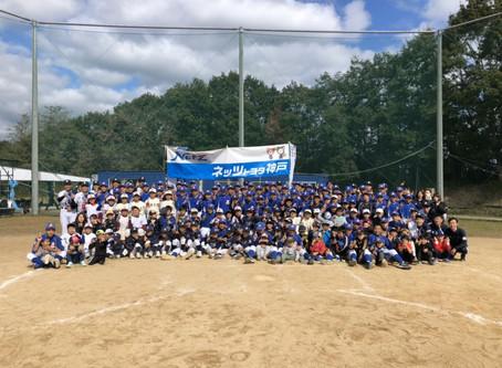 ネッツトヨタ神戸さんと宝塚ボーイズ選手のコラボイベント